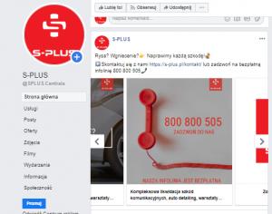S-PLUS 13